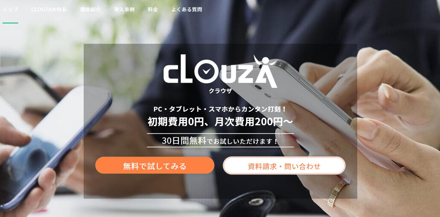 Clouza